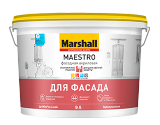 Marshall Maestro / Маршал Маэстро Фасадная акриловая краска