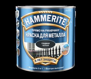 Hammerite Smooth / Хамерайт гладкая эмаль по ржавчине