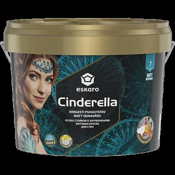 Cinderella / Сидерелла особо стойкая к загрязнениям матовая краска для стен