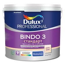 Dulux Prof Bindo 3 / Дулюкс Биндо 3 глубокоматовая краска для стен и потолков