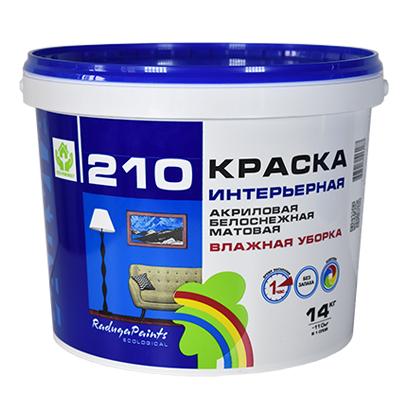 Краска интерьерная РАДУГА ВД-АК 210