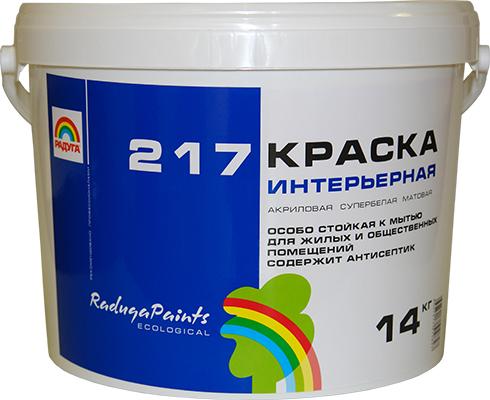Краска интерьерная РАДУГА ВД-АК 217
