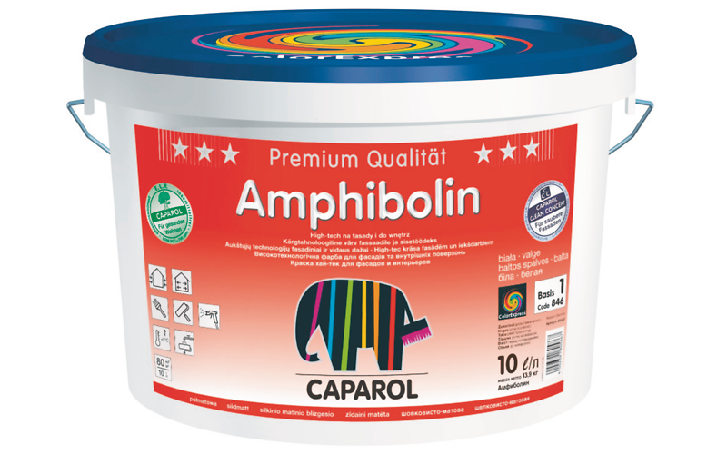 Caparol Amphibolin / Капарол Амфиболин высококачественная  краска универсальная