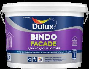 Dulux Bindo Facade / Дулюкс Биндо Фасад краска для фасада и цоколя